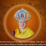 His Holiness the Jekhenpo